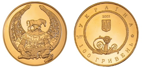 Фото 15. Куплю монеты старинные, Украины, России, СССР