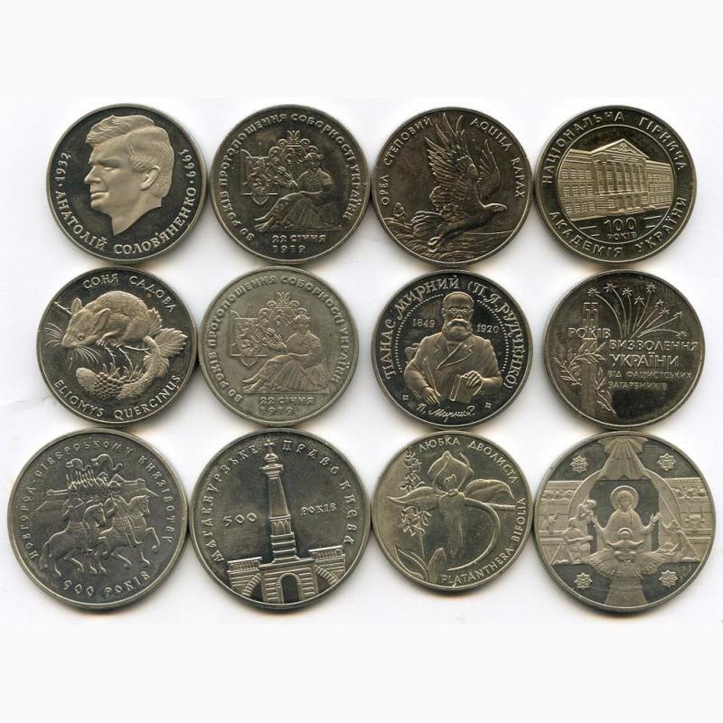Фото 16. Куплю монеты старинные, Украины, России, СССР