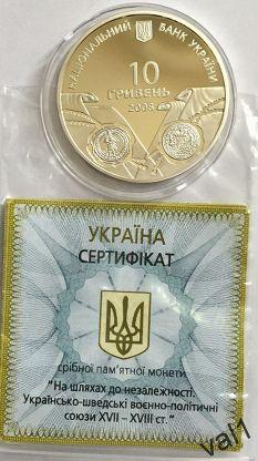 Фото 18. Куплю монеты старинные, Украины, России, СССР
