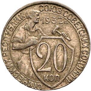 Фото 2. Куплю монеты старинные, Украины, России, СССР