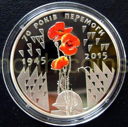 Фото 20. Куплю монеты старинные, Украины, России, СССР