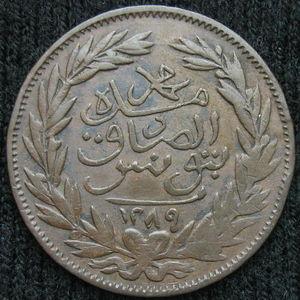 Фото 3. Куплю монеты старинные, Украины, России, СССР