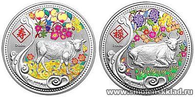 Фото 4. Куплю монеты старинные, Украины, России, СССР