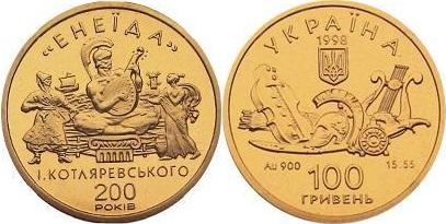 Фото 5. Куплю монеты старинные, Украины, России, СССР
