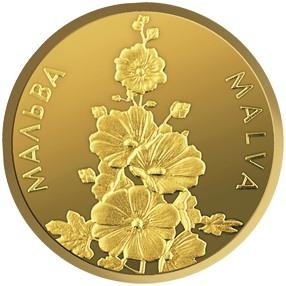 Фото 7. Куплю монеты старинные, Украины, России, СССР