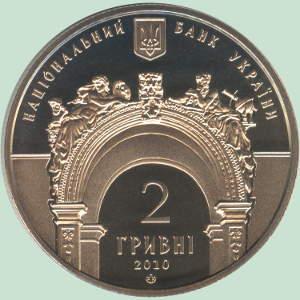 Фото 8. Куплю монеты старинные, Украины, России, СССР