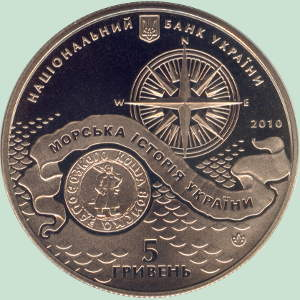 Фото 9. Куплю монеты старинные, Украины, России, СССР