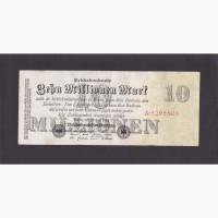 10 000 000 марок 1923г. А 5295505. Германия