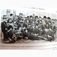 1904г. Летопись войны с Японией. 3 книги-около 300стр. Фото, карты, документы. Редкость