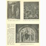 Церковная Архиалогия