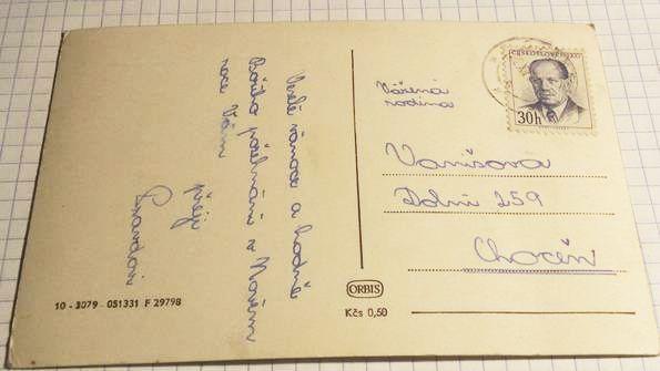 Фото 3. Чехословакия. Рождественская открытка. Лот 258