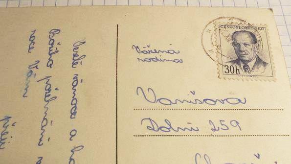 Фото 6. Чехословакия. Рождественская открытка. Лот 258