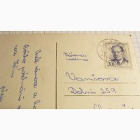 Чехословакия. Рождественская открытка. Лот 258
