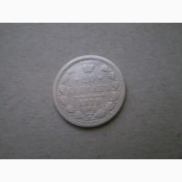 20 коп 1879г. СПБ Н.Ф. серебро