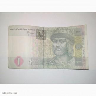 Продам редкую серую гривну 2005 года