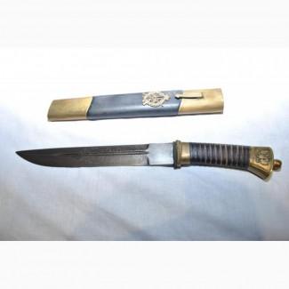 Нож пластунский Николай II