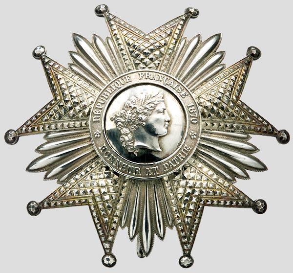 Фото 10. Куплю ордена, знаки, жетоны, медали