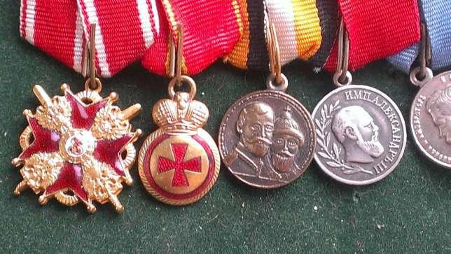 Фото 11. Куплю ордена, знаки, жетоны, медали