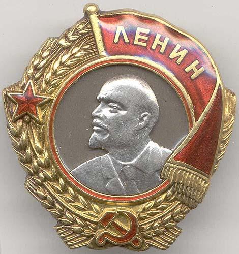 Фото 12. Куплю ордена, знаки, жетоны, медали