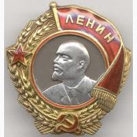Куплю ордена, знаки, жетоны, медали