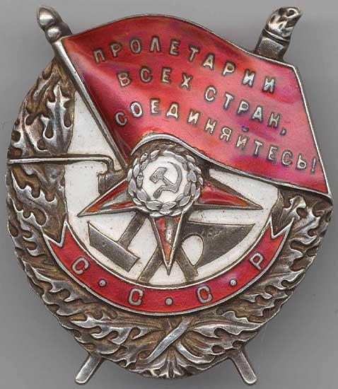 Фото 13. Куплю ордена, знаки, жетоны, медали