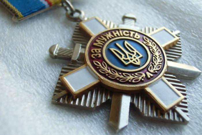 Фото 15. Куплю ордена, знаки, жетоны, медали