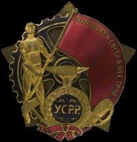 Фото 16. Куплю ордена, знаки, жетоны, медали