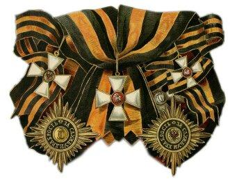 Фото 17. Куплю ордена, знаки, жетоны, медали