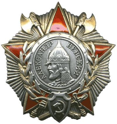 Фото 19. Куплю ордена, знаки, жетоны, медали