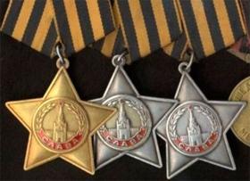 Фото 2. Куплю ордена, знаки, жетоны, медали