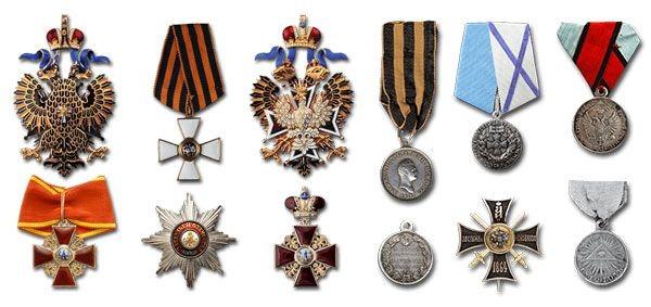 Фото 3. Куплю ордена, знаки, жетоны, медали
