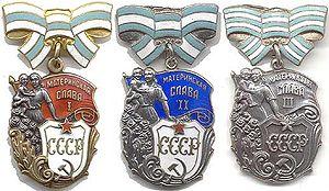 Фото 6. Куплю ордена, знаки, жетоны, медали