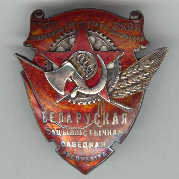 Фото 9. Куплю ордена, знаки, жетоны, медали