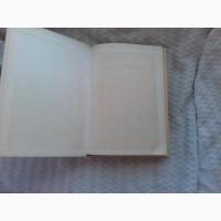 Сборник. А. Грин