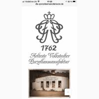 Фарфор большая фруктовница, Aelteste Volkstedter Porzellanfabrik 1894-1940