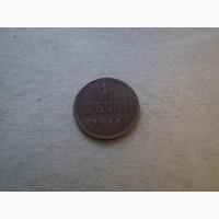 1 пенни 1916г. Россия для Финляндии