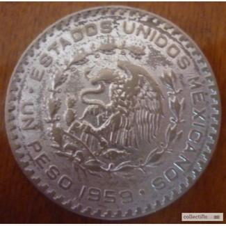 1песо 1959 Мексика серебро