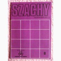 Шахматы. Журнал SZACHY. 8. 1981 г. Польша
