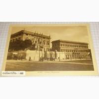 Открытка (ПК). Roma - Palazzo Margherita. Лот 186