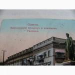 Коллекционная открытка 1910 год, Одесса, Ришелье