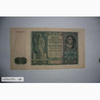 Продам паперові гроші різних номіналів