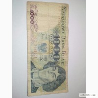 Продам 1000 ЗЛОТЫХ 1982 года