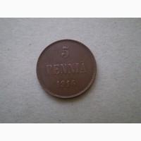 5 пенни 1916г. Россия для Финляндии