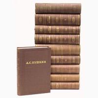 Продам А. С. Пушкин полное собрание сочинений в 10 томах 1957-1958