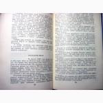 Пикуль Реквием каравану PQ-17. Документальная трагедия 1987 Серия Политический роман