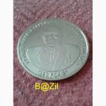 Медаль - Хрущев- Крым-Украина. Переворот 180 градусов
