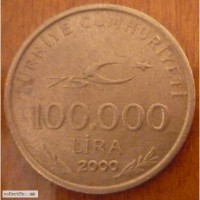 100.000 lira 2000 год 75 лет Турецкой Республике!