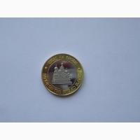 Монета-жетон Спас на крови, Александр 2