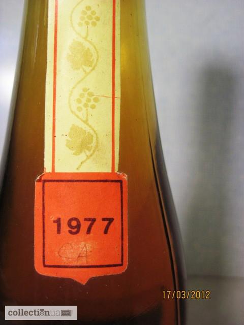 Фото 6. Продам Вино Котнари Cotnari Natur Dessert Румыния, 1977г