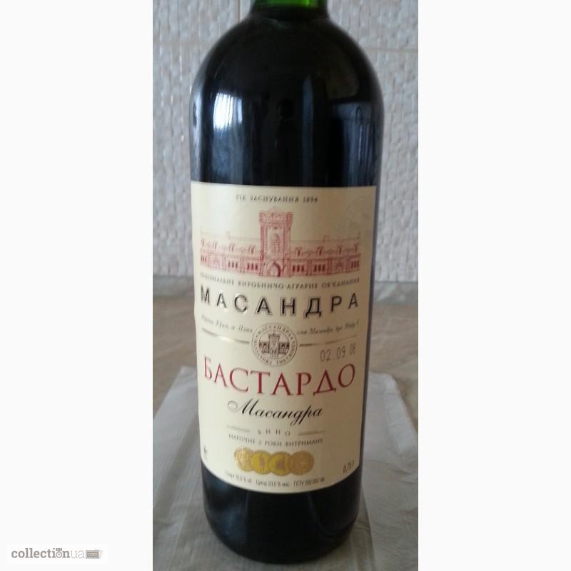 Массандра Вино Оптом Бастардо
